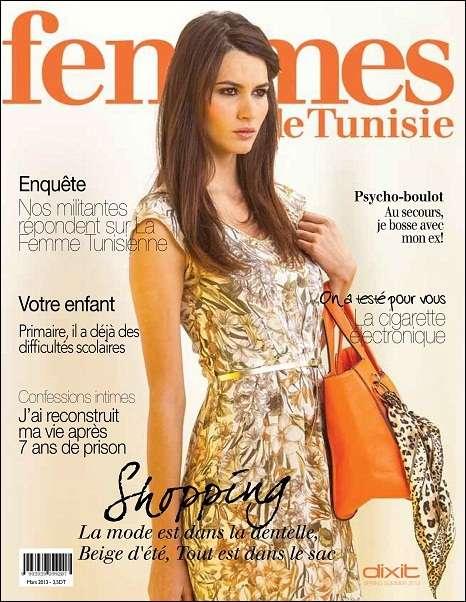 Femmes de Tunisie - Mars 2013