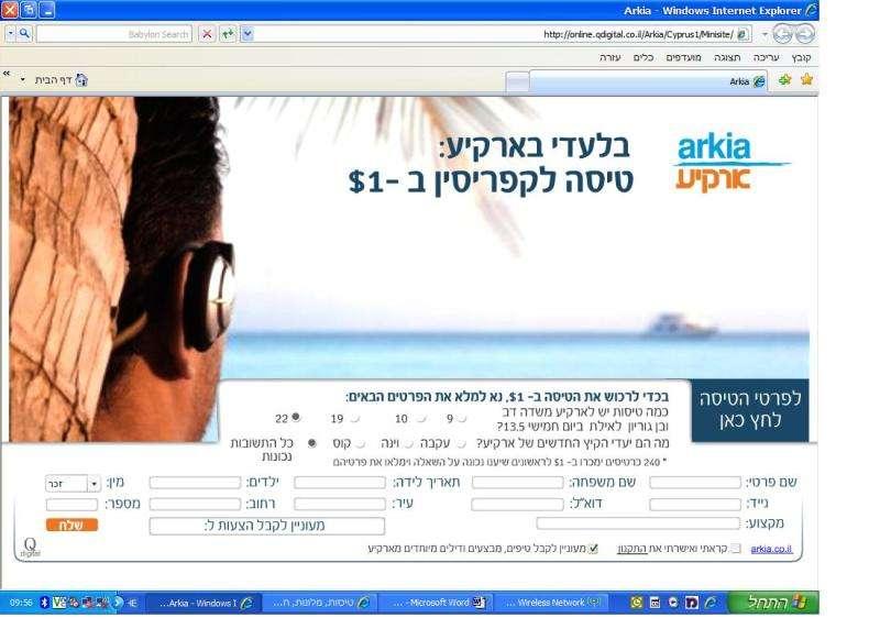 http://img580.imageshack.us/img580/554/arkialcafor1usd.jpg