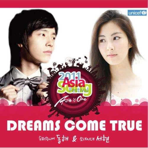 Dong Hae (Super Junior) & Seo Hyun (SNSD) - Dreams Come True single cover